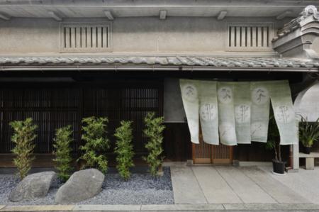 Udatsuya(うだつ家)