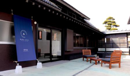 office & cottage 丸久